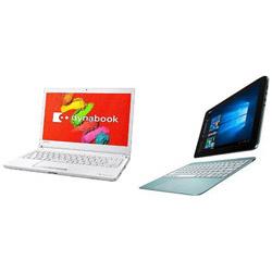 【クリックで詳細表示】東芝 dynabook RX73/TWP プラチナホワイト PRX73TWPBWA + ASUS TransBook T100HA T100HA-BLUE (アクアブルー)