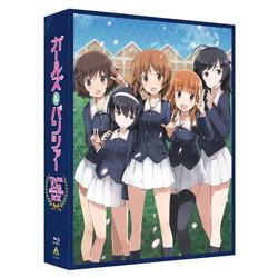 ガールズ&パンツァー TV&OVA Blu-ray BOX