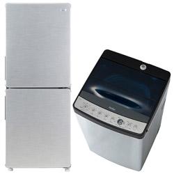 ソフマップ 一人暮らし家電セット2点 [URBAN CAFE_A] (冷蔵庫:148L、洗濯機)