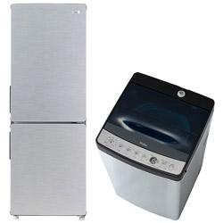 ソフマップ 一人暮らし家電セット2点 [URBAN CAFE_B] (冷蔵庫:173L、洗濯機)