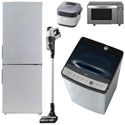 ソフマップ 一人暮らし家電セット5点 [URBAN CAFE_B] (冷蔵庫:173L、洗濯機、電子レンジ、炊飯器、クリーナー)