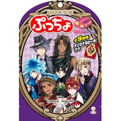 【BOX販売】 ぷっちょ ディズニー ツイステッドワンダーランド BOX(6個入)