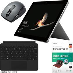 ソフマップ 【新生活応援】Surface Goセット