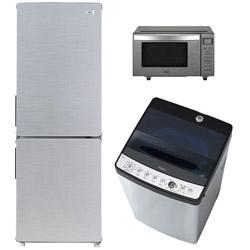 ソフマップ 一人暮らし家電セット3点 [URBAN CAFE_B] (冷蔵庫:173L、洗濯機、電子レンジ)