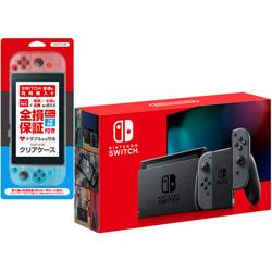Nintendo Switch Joy-Con(L)/(R) グレー [2019年8月モデル] [HAD-S-KAAAA] [ゲーム機本体] + 全損保証サービス付きクリアケースセット