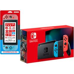 Nintendo(任天堂) Nintendo Switch Joy-Con(L) ネオンブルー/(R) ネオンレッド [2019年8月モデル] [HAD-S-KABAA] [ゲーム機本体] + 全損保証サービス付きクリアケースセット