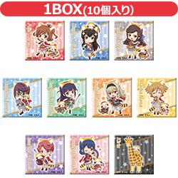 少女☆歌劇 レヴュースタァライト×ラスカル トレーディングスクエア缶バッジ 1BOX(10個入)
