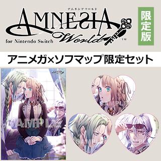 AMNESIA World for Nintendo Switch 限定版 アニメガ×ソフマップ限定セット 【Switchゲームソフト】