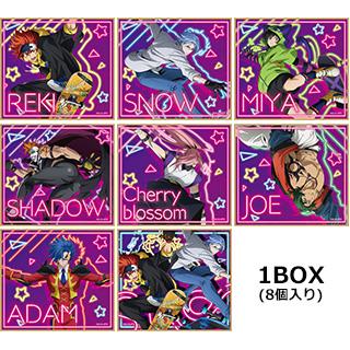 GRANUP SK∞ エスケーエイト ミニ色紙 1BOX(8枚入り)