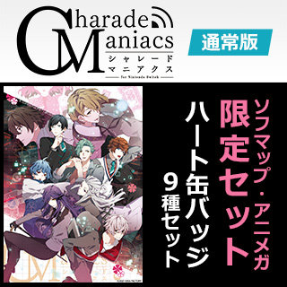 CharadeManiacs for Nintendo Switch 通常版 ソフマップ・アニメガ限定セット 【Switchゲームソフト】