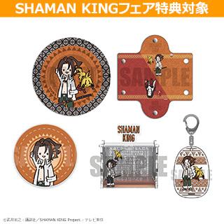 プレイフルマインドカンパニー 「SHAMAN KING」 PlayP 麻倉 葉セット ◆シャーマンキングフェア特典対象(3枚)