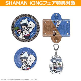プレイフルマインドカンパニー 「SHAMAN KING」 PlayP ホロホロセット ◆シャーマンキングフェア特典対象(2枚)