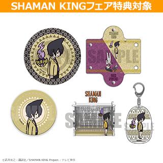 プレイフルマインドカンパニー 「SHAMAN KING」 PlayP 道 蓮セット ◆シャーマンキングフェア特典対象(3枚)