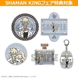 プレイフルマインドカンパニー 「SHAMAN KING」 PlayP ファウストVIII世セット ◆シャーマンキングフェア特典対象(3枚)
