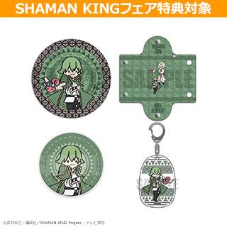 プレイフルマインドカンパニー 「SHAMAN KING」 PlayP リゼルグセット ◆シャーマンキングフェア特典対象(2枚)