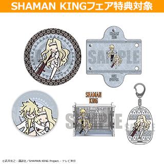 プレイフルマインドカンパニー 「SHAMAN KING」 PlayP エリザセット ◆シャーマンキングフェア特典対象(3枚)