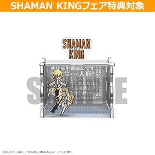 プレイフルマインドカンパニー 「SHAMAN KING」 PlayP クラフトボックス ファウスト&エリザ ◆シャーマンキングフェア特典対象(1枚)