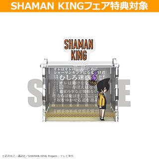 プレイフルマインドカンパニー 「SHAMAN KING」 PlayP クラフトボックス 道 蓮 ◆シャーマンキングフェア特典対象(1枚)