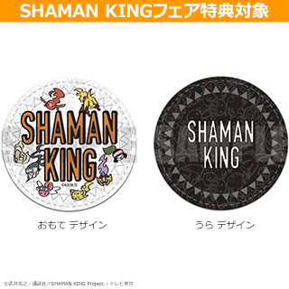 プレイフルマインドカンパニー 「SHAMAN KING」 PlayP 丸形コインケース ◆シャーマンキングフェア特典対象(1枚)