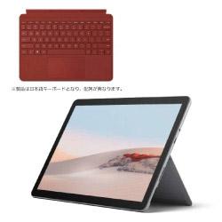 Surface Go 2 [Pentium・メモリ 8GB・SSD 128GB] STQ00012+Surface Go タイプ カバー ポピーレッド KCS00102