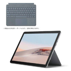 Surface Go 2 [Pentium・メモリ 8GB・SSD 128GB] STQ00012+Surface Go タイプ カバー アイスブルー KCS00123