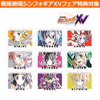 戦姫絶唱シンフォギアXV Ani-Art 第2弾 クリアファイルセット ◆シンフォギアフェア特典対象(2枚)