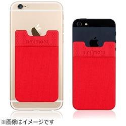 ステッカーブルポケット Sinji Pouch Basic 2 カード収納ケース SINSPB2LL-RD