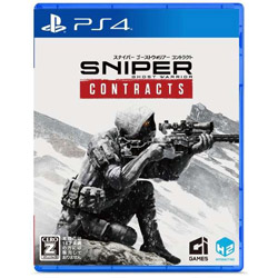 H2INTERACTIVE Sniper Ghost Warrior Contracts 【PS4ゲームソフト】