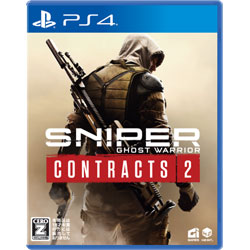 Sniper Ghost Warrior Contracts 2 【PS4ゲームソフト】