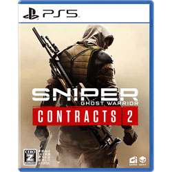 Sniper Ghost Warrior Contracts 2 Elite Edition 【PS5ゲームソフト】