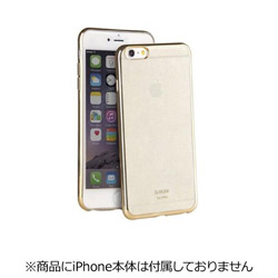 iPhone 7用 Glacier Glitz Tinsel Edition TPUシェルケース Shimmer Champagne Uniq IP7HYB-GLCZTGLD