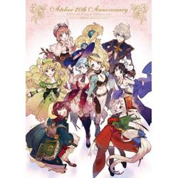 アトリエシリーズ20周年記念公式ビジュアルコレクション 【書籍】
