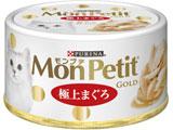 モンプチ ゴールド缶 極上まぐろ 70g
