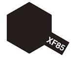 タミヤカラー エナメル XF-85 ラバーブラック (つや消し)