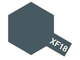 タミヤカラー エナメル XF-18 ミディアムブルー (つや消し)