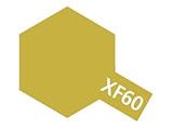タミヤカラー アクリルミニ XF-60 ダークイエロー (つや消し)