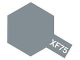タミヤカラー アクリルミニ XF-75 呉海軍工廠グレイ (つや消し)