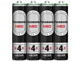 【単4形】マンガン乾電池「ネオ」(4本入り) R03NB/4S
