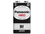 【9V形】マンガン乾電池(1本入り)「ネオ」6F22NB/1S