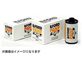 【ブローニー】 イルフォード PANF プラス 50 120
