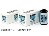 【ブローニー】 イルフォード デルタ 100 プロフェッショナル 120