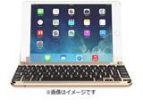 BRYDGE MINI BRY5003(ゴールド) [iPad mini/mini2/mini3対応] ハードケース一体型Bluetoothキーボード