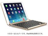 BRYDGE MINI BRY5001(シルバー)  [iPad mini/mini2/mini3対応] ハードケース一体型Bluetoothキーボード