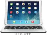 BRYDGE 12.9  BRY6001(シルバー) [第1世代/第2世代 iPad Pro 12.9インチ対応] ハードケース一体型Bluetoothキーボード