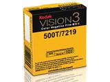 スーパー8 カラーネガフィルム 7219 映画/8mm VISION3500T