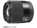 30mm F1.4 DC DN Contemporary [ソニーEマウント(APS-C)] 標準レンズ