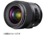 35mm F1.4 DG HSM Art [キヤノンEFマウント] 広角レンズ