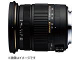 17-50mm F2.8 EX DC OS HSM [キヤノンEFマウント(APS-C)] 標準ズームレンズ