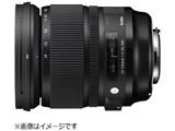 24-105mm F4 DG OS HSM Art [キヤノンEFマウント] 標準ズームレンズ