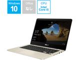 【在庫限り】 モバイルノートPC ZenBook Flip 14 UX461UN-8250 アイシクルゴールド [Win10 Home・Core i5・14.0インチ・SSD 256GB・メモリ 8GB]